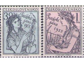 ČS 1955 / 0825-0826 / Pražská jar **