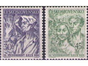 ČS 1955 / 0827-0828 / Zjazd ROH **