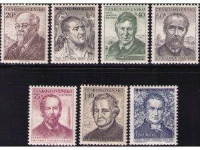 ČS 0829-0835 Kultúrne osobnosti