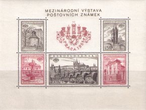 ČS 0853-0857 H Praga 1955