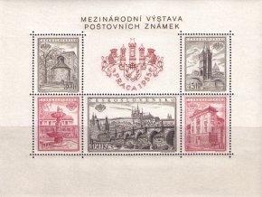 ČS 1955 / 0853-0857 H / Praga 1955 **