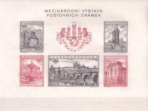ČS 1955 / 0853-0857 H (strihaný) / Praga 1955 **