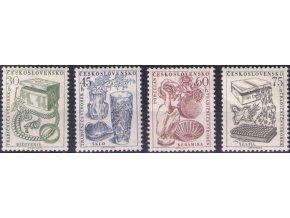 ČS 1956 / 0877-0880 / Čs. výrobky **