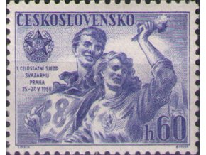 ČS 1956 / 0893 / Zjazd Zväzarmu **