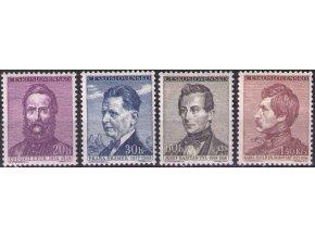 ČS 0894-0897 Kultúrne osobnosti