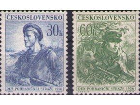 ČS 1956 / 0898-0899 / Pohraničná stráž **