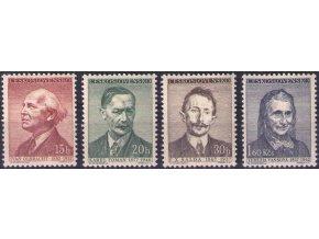 ČS 1957 / 0917-0920 / Spisovatelia **