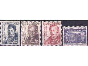 ČS 1957 / 0944-0947 / Inžinierske školy v Prahe **