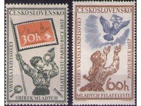 ČS 1957 / 0948-0949 / Výstava Pardubice **