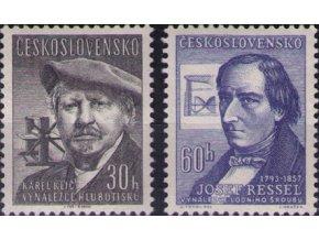 ČS 1957 / 0952-0953 / Vynálezcovia **