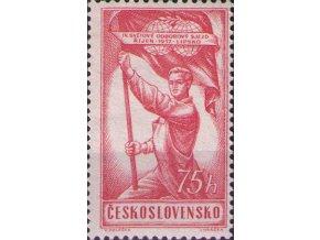 ČS 1957 / 0960 / Odborový zjazd **