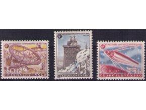 ČS 1957 / 0972-0974 / Geofyzikálny rok **