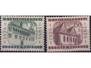 ČS 1958 / 0980-0981 / Zdeněk Nejedlý **