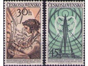 ČS 1958 / 1001-1002 / Konferencia ministrov spojov **