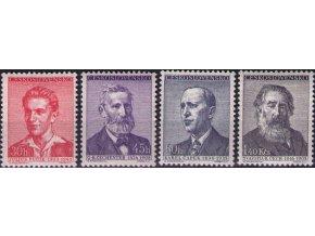 ČS 1958 / 1009-1012 / Kultúrne osobnosti **