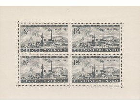ČS 1958 / 1017 PL / Výstava známok Brno 58 **