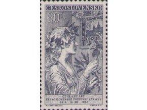 ČS 1958 / 1032 / 40 rokov čs. poštovej známky **