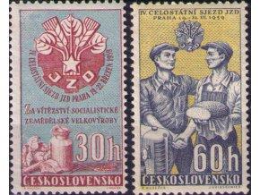 ČS 1959 / 1039-1040 / IV. zjazd JRD **