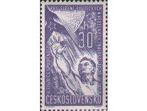 ČS 1959 / 1048 / Šírenie vedeckých poznatkov **