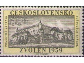 ČS 1056 Oblastná výstava známok vo Zvolene
