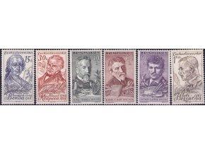ČS 1959 / 1057-1062 / Kultúrne osobnosti **