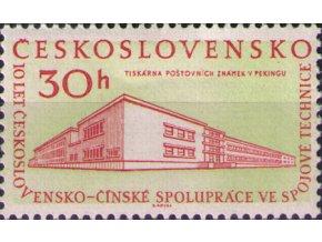 ČS 1959 / 1075 / 10. výročie ČĽR **