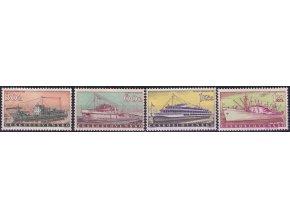 ČS 1960 / 1095-1098 / Lode **