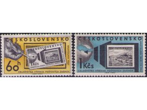 ČS 1125-1126 Výstava známok Bratislava