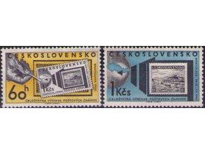 ČS 1960 / 1125-1126 / Výstava známok Bratislava **
