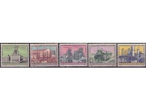 ČS 1960 / 1127-1131 / 3. päťročný plán **