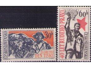 ČS 1960 / 1139-1140 / Deň tlače **