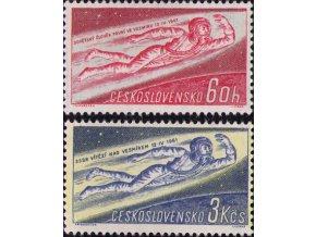 ČS 1177-1178 Jurij Gagarin