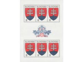 SR 1993 / 001 / Veľký štátny znak PL
