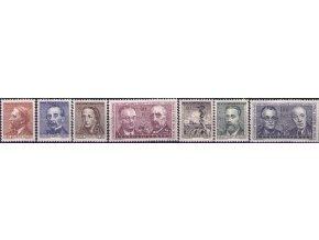 ČS 1962 / 1233-1239 / Osobnosti **