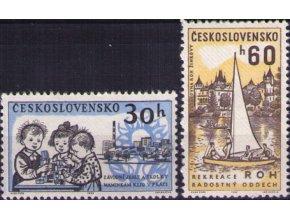 ČS 1962 / 1270-1271 / Jasle, rekreácie ROH **