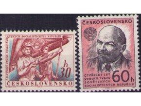 ČS 1962 / 1272-1273 / 40. výročie ZSSR **