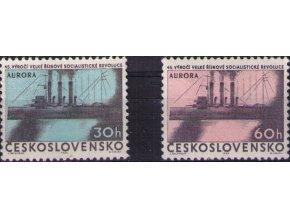 ČS 1962 / 1274-1275 / 45. výročie VOSR **