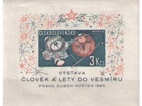 ČS 1963 / 1308 H / Človek a lety do vesmíru **