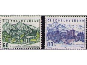 ČS 1964 / 1363-1364 / Rekreácia ROH **