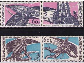 ČS 1965 / 1435 1438 / Voschod, Gemini (sútlač) **
