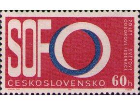 ČS 1965 / 1457 / 20 rokov SOF **