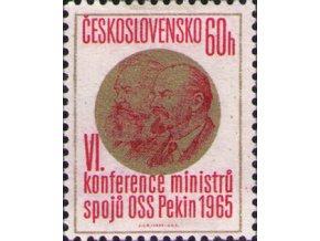 ČS 1965 / 1461 / Konferencia ministrov spojov **