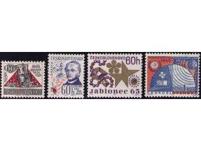 ČS 1965 / 1462-1465 / Kultúrne výročia a osobnosti **