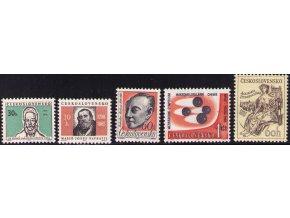 ČS 1467-1471 Kultúrne výročia a osobnosti