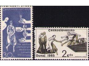 ČS 1965 / 1472-1473 / Na pomoc zaplaveným oblastiam **