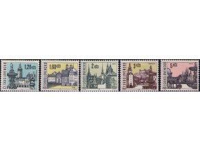 ČS 1965 / 1484-1488 / Mestá II. (výplatné) **