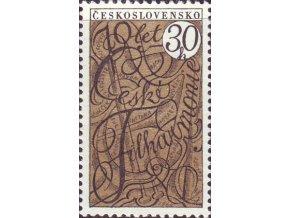 ČS 1966 / 1497 / Česká filharmónia **