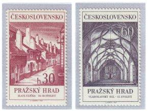 ČS 1967 / 1611-1612 / Pražský hrad **