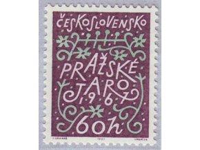 ČS 1967 / 1614 / Pražská jar **