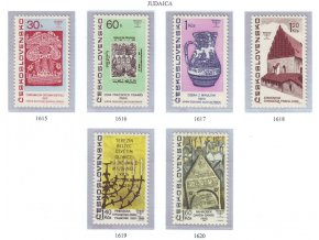 ČS 1967 / 1615-1620 / Judaica **